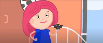 Иллюстрация к сказке Мышка Алиса