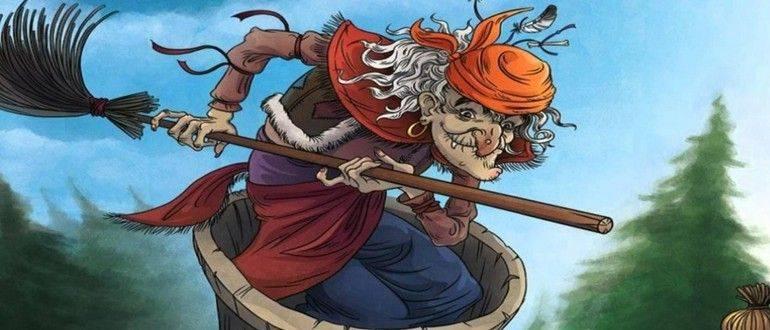 Картинка к русской народной сказке Баба Яга и ягоды