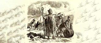 """Картинка к сказке Ганса Христиана Андерсена """"Епископ Бьёрглумский и его родичи"""""""