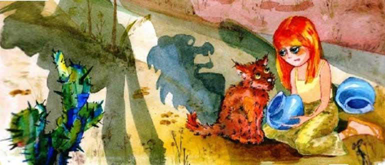 """Картинка к украинской народной сказке """"Холод, Голод и Засуха"""""""