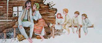 """Картинка к украинской народной сказке """"Как бедняк избавился от злыдней"""""""