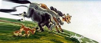 """Картинка к украинской народной сказке """"Как конь с быком в запуски бегали"""""""