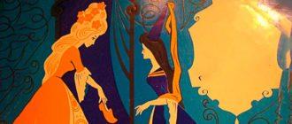 """Картинка к сказке Г. Х. Андерсена """"Калоши счастья"""""""