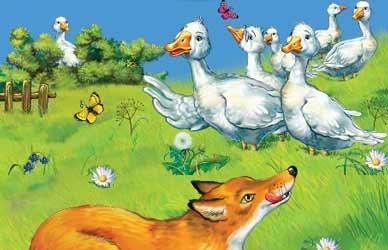 Картинка к сказке Гримм Лис и гуси