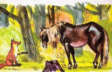 Картинка к сказке Гримм Лиса и Лошадь
