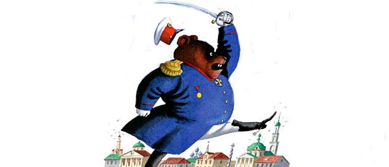 Картинка к сказке М. Е. Салтыкова-Щедрина Медведь на воеводстве