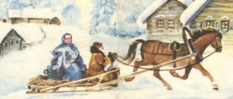 Картинка к Русской народной сказке Морозко
