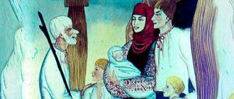 """Картинка к украинской народной сказке """"Названый отец"""""""