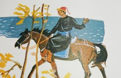Картинка к сказке Оскюс-Оол и его мудрая жена