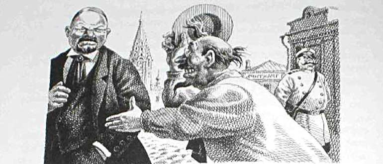 "Картинка к сказке М. Е. Салтыкова-Щедрина ""Приключение с Крамольниковым"""