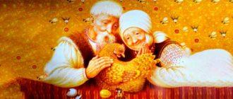 """Картинка к украинской народной сказке """"Про курочку, которая несла золотые яйца"""""""