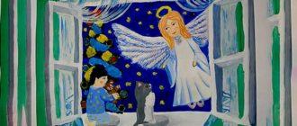 "Картинка к сказке М. Е. Салтыкова-Щедрина ""Рождественская сказка"""
