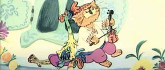 Иллюстрация к сказке Котик и петушок