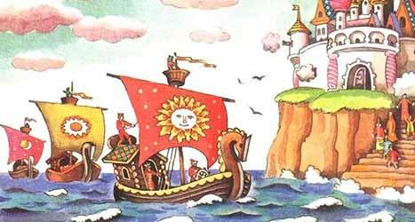 Картинка к сказке о царе Салтане