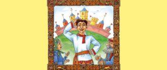 """Картинка к украинской народной сказке """"Про Ивана и чудесную книгу"""""""