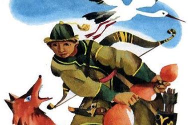 Картинка к Алтайской сказке Сто умов