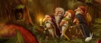 Картинка к сказке Волшебные доспехи