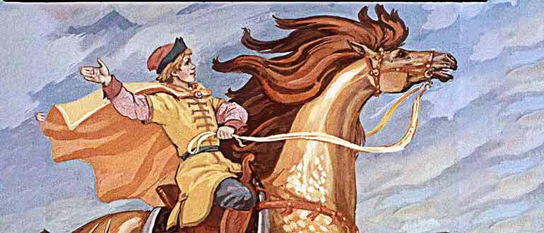 """Картинка к русской народной сказке """"Волшебный конь"""""""