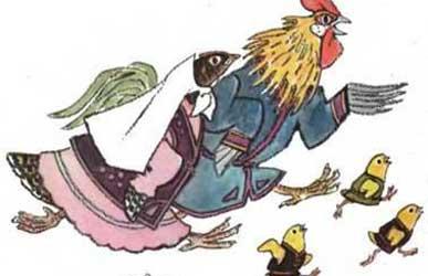 Картинка к башкирской сказке Ястреб и петух